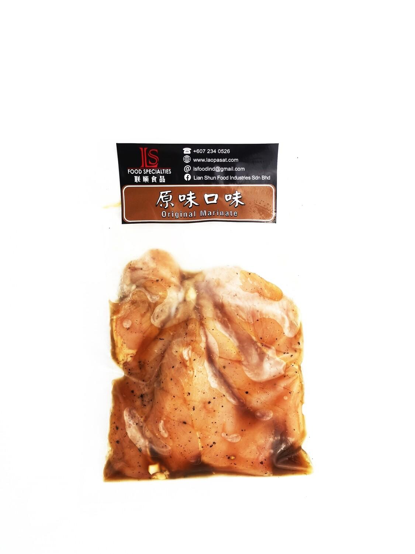 Original Chicken Chop (Breast)