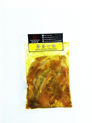 Baba Nyonya Chicken Chop (Breast)
