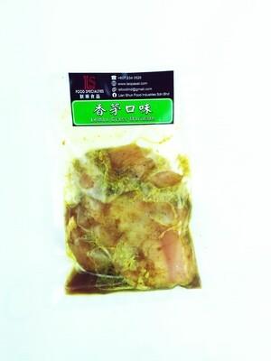 Lemon Grass Chicken Chop (Breast)