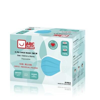 兒童口罩 獨立包裝 [藍色] 50個/盒 (每箱20盒)