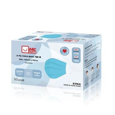 兒童口罩 非獨立包裝 [藍色] 50個/盒 (每箱20盒)