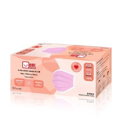 成人口罩 非獨立包裝 [粉紅色] 50個/盒 (每箱20盒)