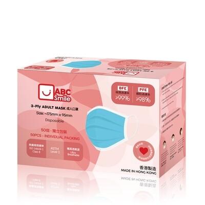 成人口罩 獨立包裝 [藍色] 50個/盒 (每箱20盒)