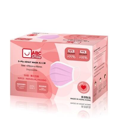 成人口罩 獨立包裝 [粉紅色] 50個/盒 (每箱20盒)