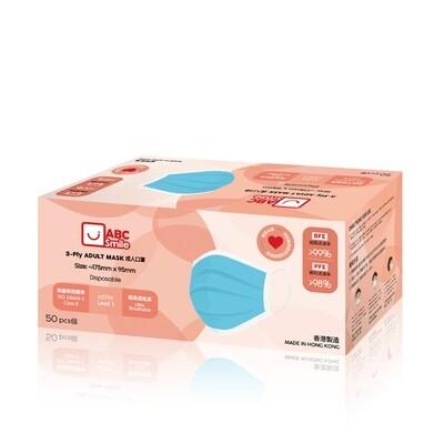 成人口罩 非獨立包裝 [藍色] 50個/盒 (每箱20盒)