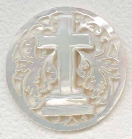 Bethlehem Pearl, Alter Cross