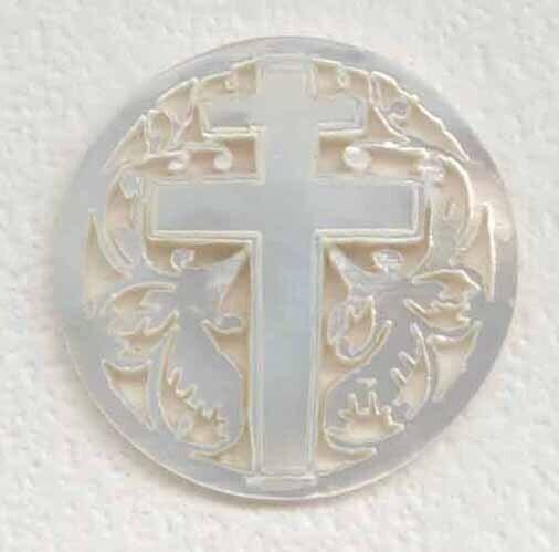 Bethlehem Pearl, Patriarchal Cross