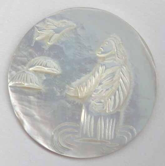 Bethlehem Pearl, Jesus in Baptized