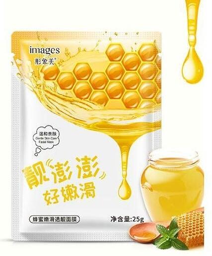 Маска для лица с медом и молочными протеинами IMAGES