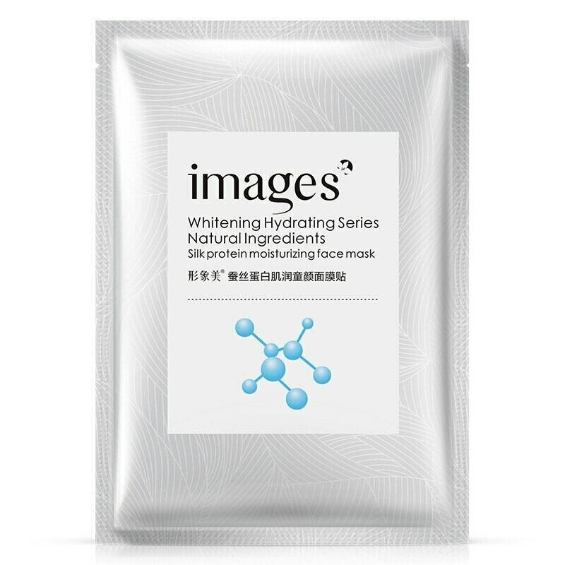 Маска для лица увлажняющая, отбеливающая с протеинами шелка Images