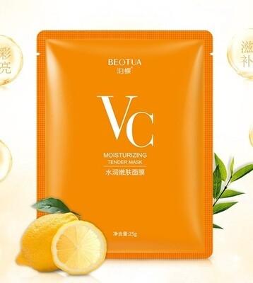 Омолаживающая маска для лица c витамином С