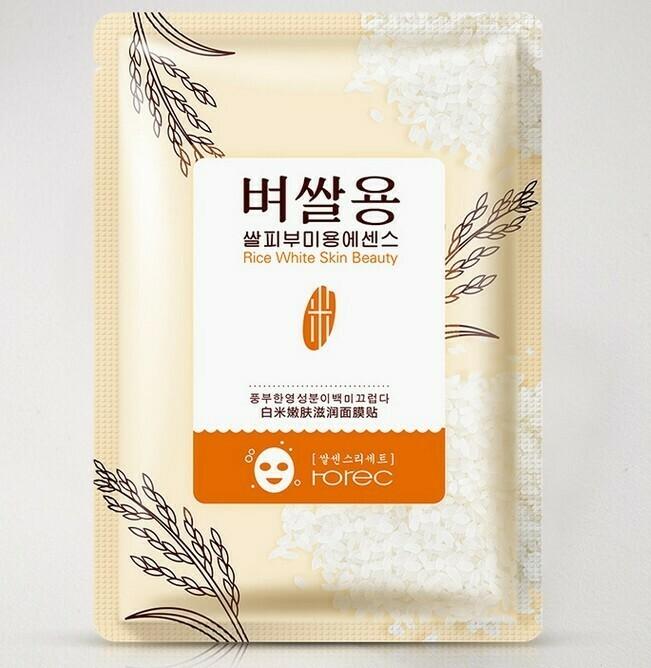 Маска с экстрактом ферментированного риса Rorec