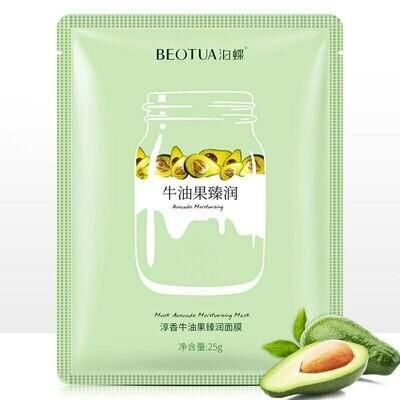 Питательная маска для лица с экстрактом авокадо Beotua