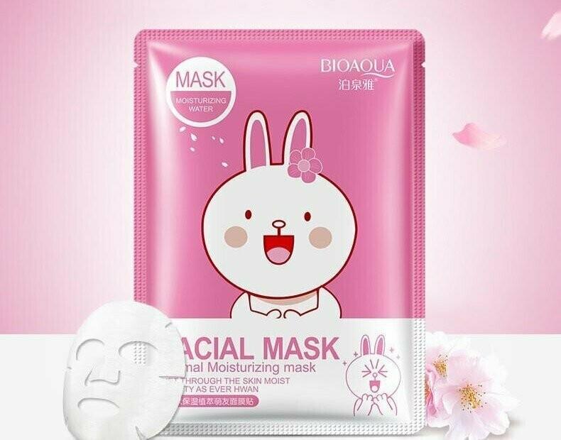 Увлажняющая маска для лица с экстрактом сакуры Bioaqua