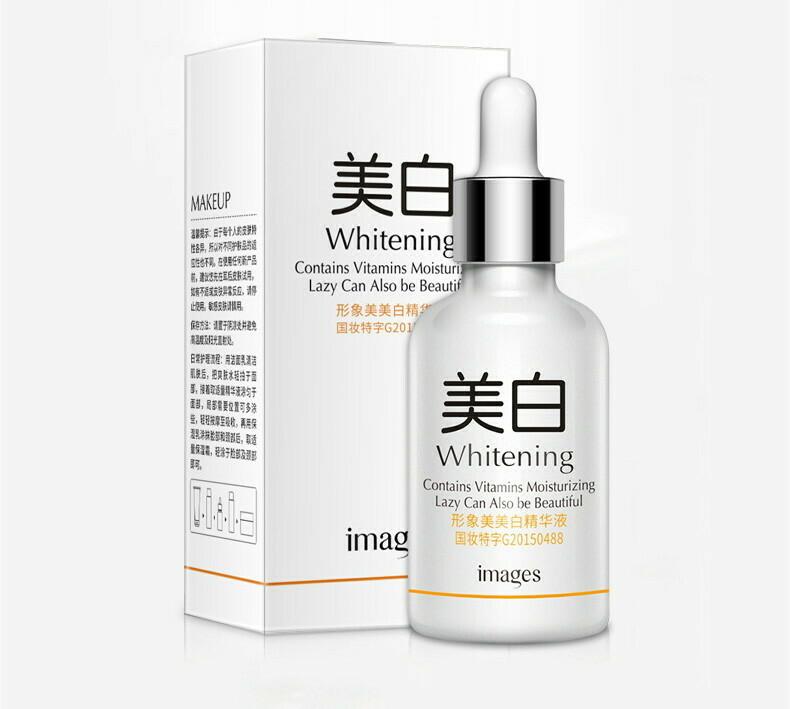 Витаминная сыворотка для осветления и сияния кожи Images V7 Whitening УЦЕНКА