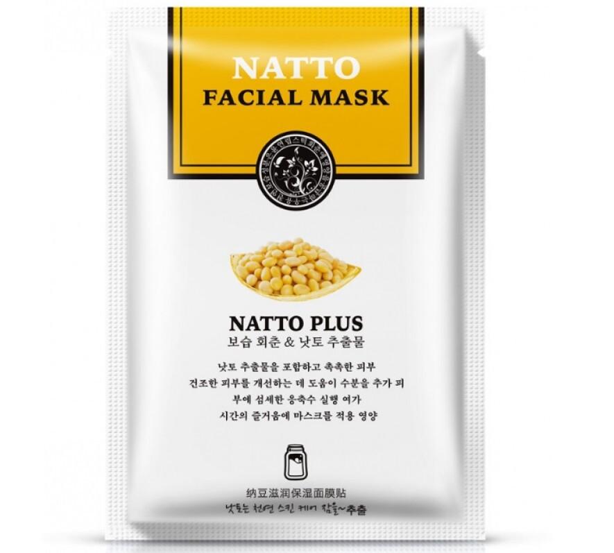 Подтягивающая маска для лица на основе протеина соевых бобов Rorec
