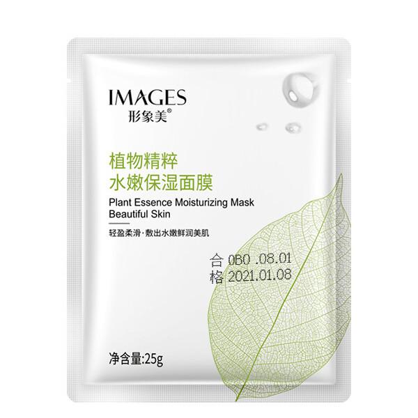 Увлажняющая маска с экстрактом Камелии китайской Images