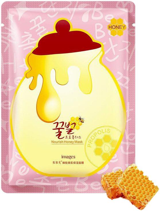 Медовая маска для лица Images Honey Mask (розовая)