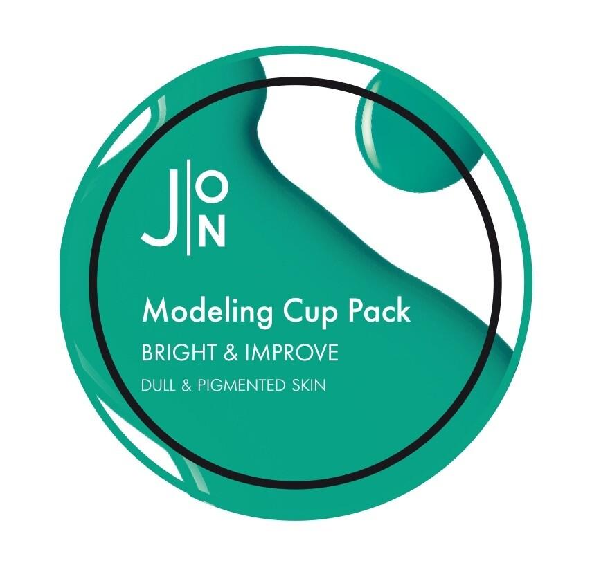 Альгинатная маска для лица ЯРКОСТЬ/СОВЕРШЕНСТВО Bright & Improve Modeling Pack, 18 гр J:ON