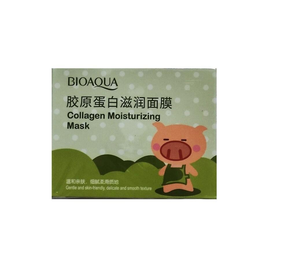 Питательная коллагеновая маска Bioaqua Collagen Moisturizing Mask