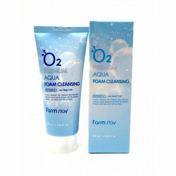 Кислородная пенка для умывания O2 Premium Aqua Cleansing Foam FarmStay