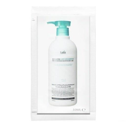 Кератиновый шампунь для поврежденных волос Keratin LPP Shampoo La'Dor пробник 10 мл.