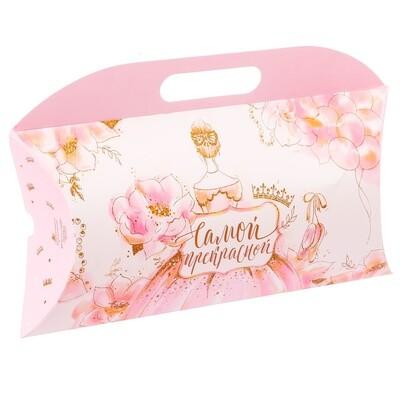 Коробка подарочная Самой прекрасной, 21.5×5×13.5 см