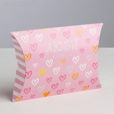 Коробка складная Люби и мечтай, 19 × 14 × 4 см