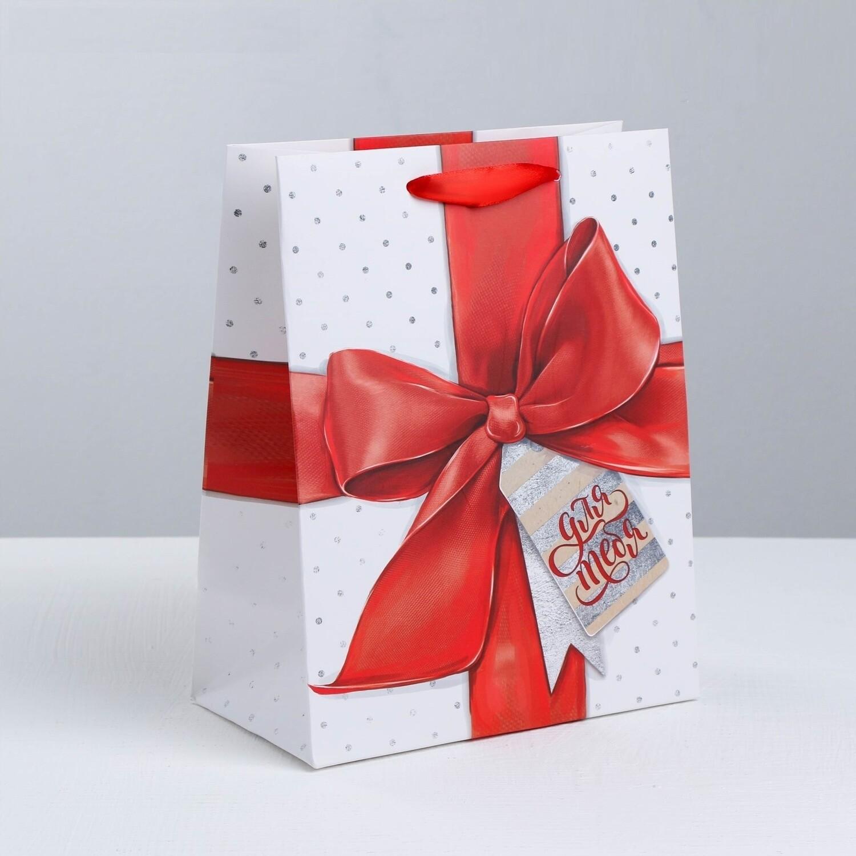 Пакет подарочный Для тебя, 18 × 23 × 10 см