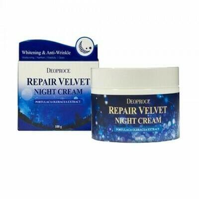 Крем для лица ночной восстанавливающий Moisture Repair Velvet Night Cream Deoproce