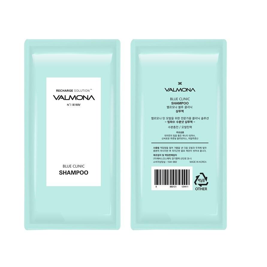 Шампунь для волос УВЛАЖНЕНИЕ Recharge Solution Blue Clinic Shampoo, VALMONA 10мл/пробник