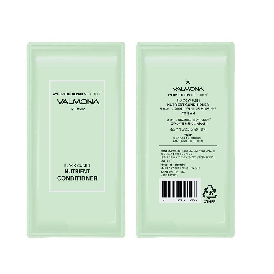 Кондиционер для волос АЮРВЕДА Ayurvedic Repair Solution Black Cumin Conditioner, VALMONA 10мл/пробник
