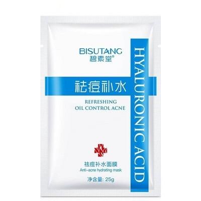 Освежающая маска контроль жирности кожи Bisutang