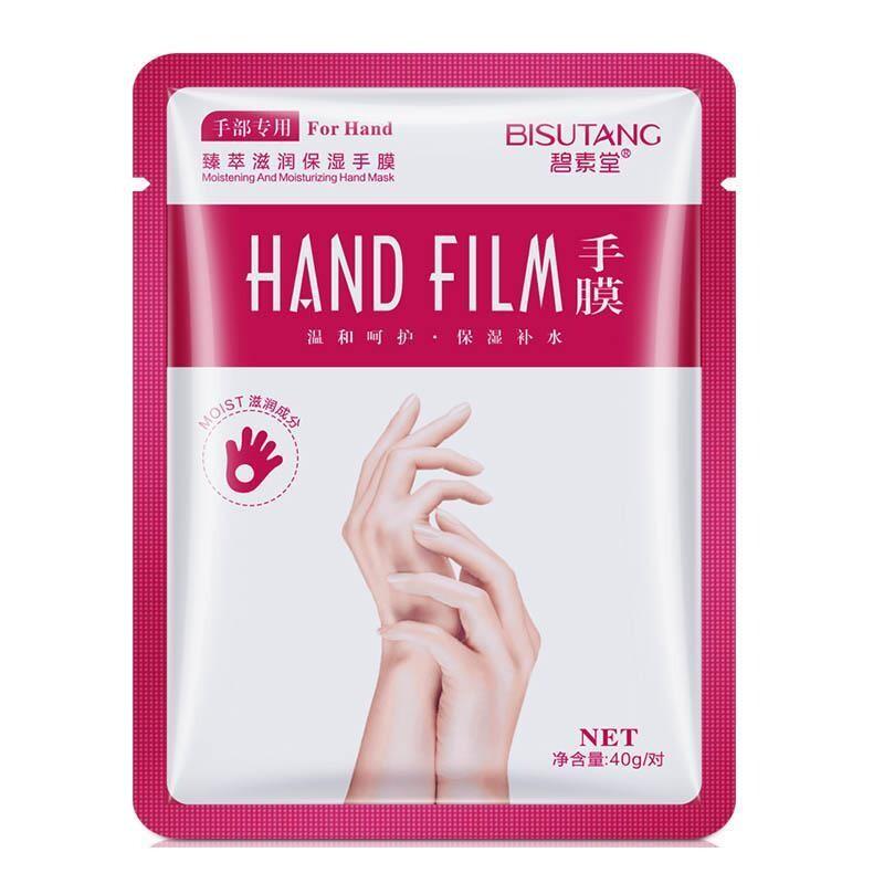Увлажняющая маска-перчатки для рук Bisutang