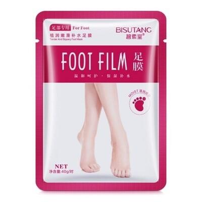 Увлажняющие носочки для ног Bisutang