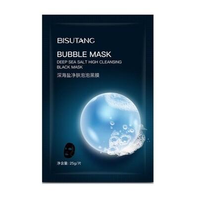Кислородная очищающая маска Bingju