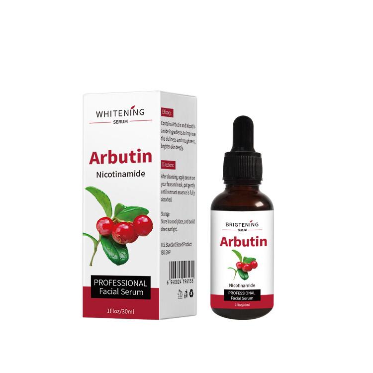 Сыворотка с арбутином и никотинамидом Mooyam