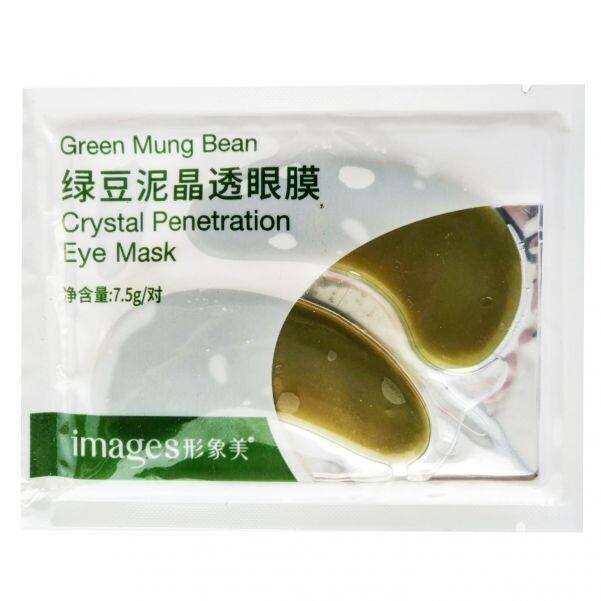 Патчи для глаз с экстрактом бобов мунг (1 пара)