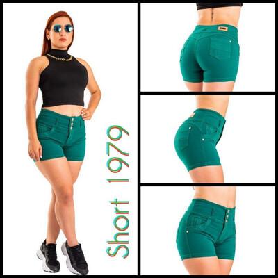 Cali Colombian Short