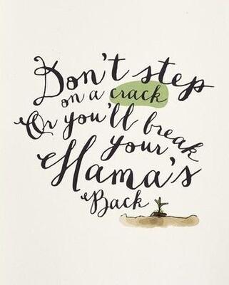 JD Mama's Back Print
