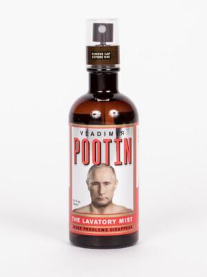 BQ Pootin