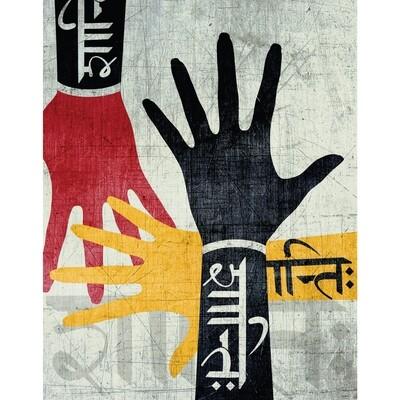 LSG Shanti-Peace 8x10