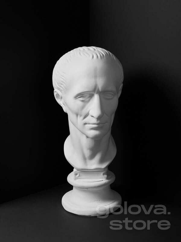 Гипсовая голова (бюст) Гай Юлий Цезарь
