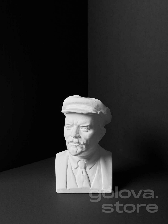Гипсовый бюст В.И. Ленин