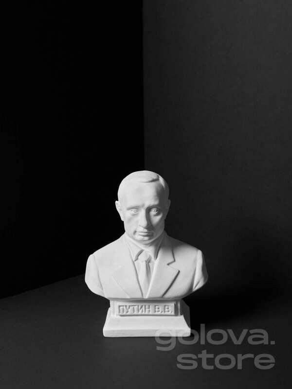 Гипсовый бюст Владимир Владимирович Путин