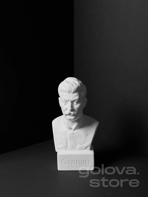 Гипсовый бюст И.В. Сталин
