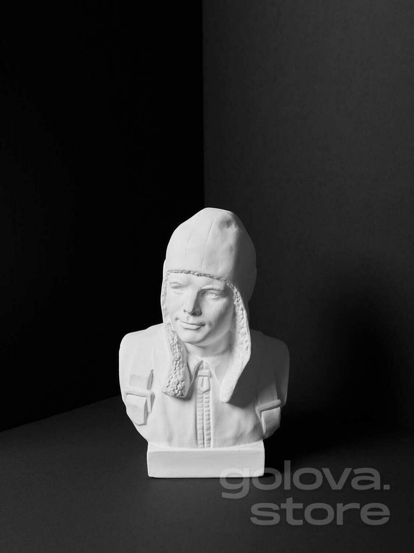 Гипсовый бюст Ю.А.Гагарин