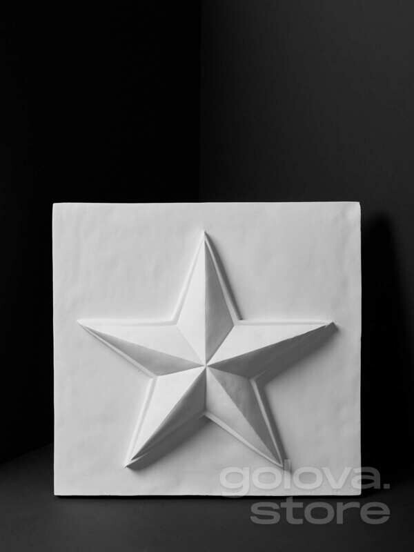 Звезда, гипс