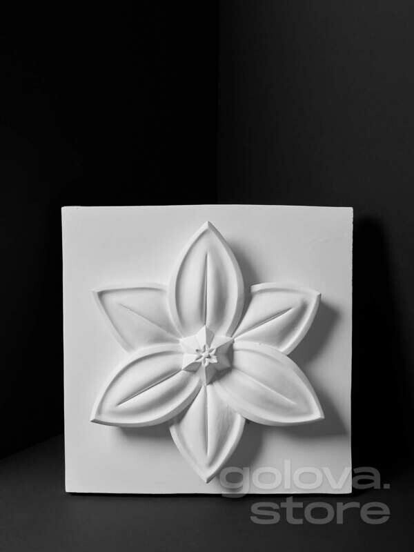 Шестилистник, цветок лотоса; гипс (урезанная модель)