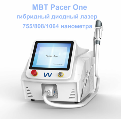 Гибридный лазер для эпиляции MBT Pacer One